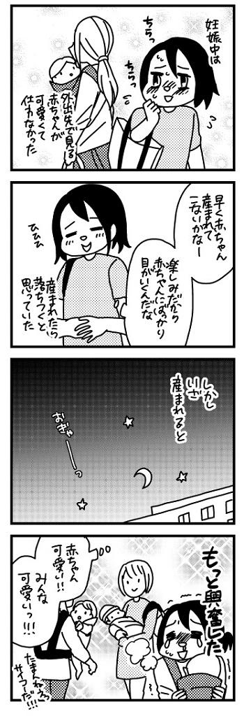 f:id:kanemotonomukuu:20161027153446j:plain