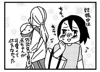 f:id:kanemotonomukuu:20161027153447j:plain