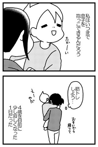 f:id:kanemotonomukuu:20161027153450j:plain
