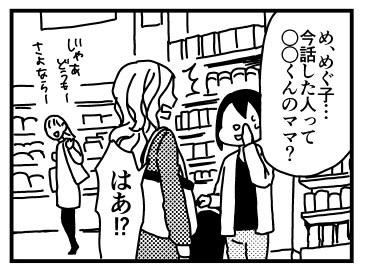 f:id:kanemotonomukuu:20161027153453j:plain