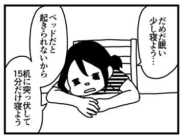 f:id:kanemotonomukuu:20161027153455j:plain