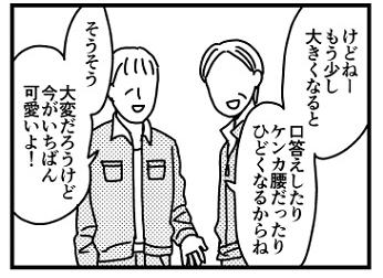 f:id:kanemotonomukuu:20161027153457j:plain