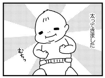 f:id:kanemotonomukuu:20161027153459j:plain