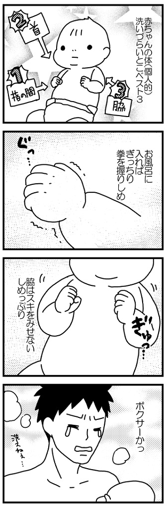 f:id:kanemotonomukuu:20161027153500j:plain