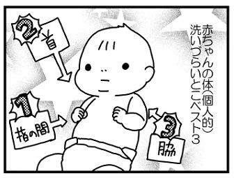 f:id:kanemotonomukuu:20161027153501j:plain