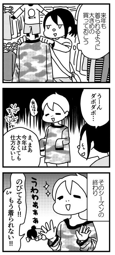 f:id:kanemotonomukuu:20161027153502j:plain