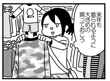 f:id:kanemotonomukuu:20161027153503j:plain
