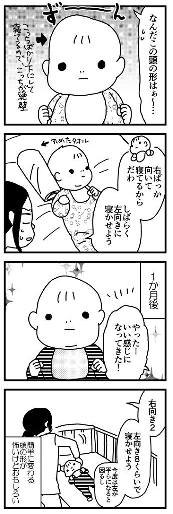 f:id:kanemotonomukuu:20161027153506j:plain