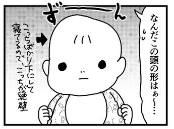 f:id:kanemotonomukuu:20161027153507j:plain