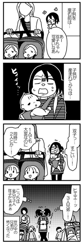 f:id:kanemotonomukuu:20161027153510j:plain