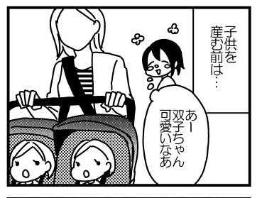 f:id:kanemotonomukuu:20161027153511j:plain