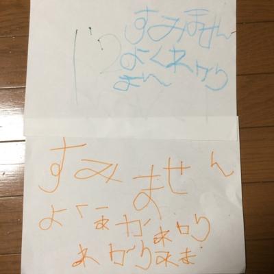 f:id:kanemotonomukuu:20161102232433j:plain
