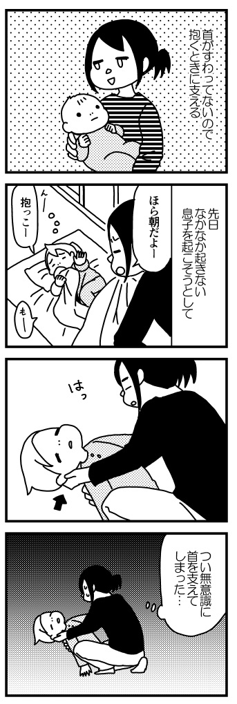 f:id:kanemotonomukuu:20161106093731j:plain