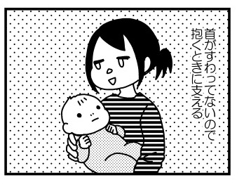 f:id:kanemotonomukuu:20161106111822j:plain