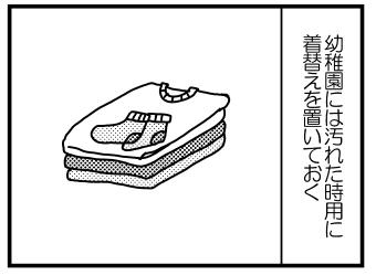 f:id:kanemotonomukuu:20161106213253j:plain