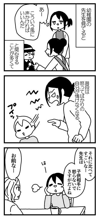 f:id:kanemotonomukuu:20161106213254j:plain