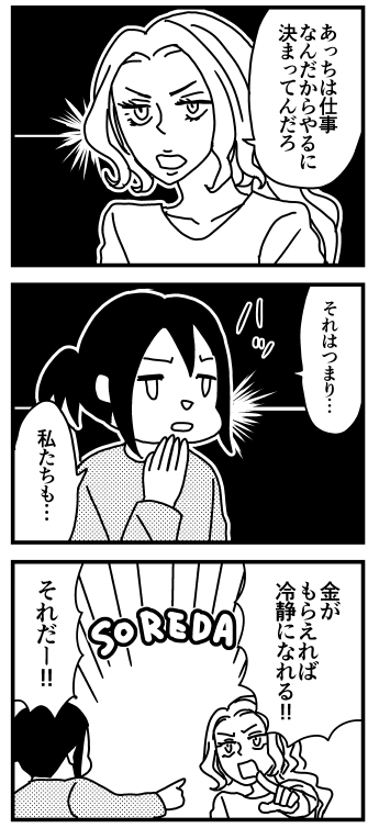 f:id:kanemotonomukuu:20161106213255j:plain