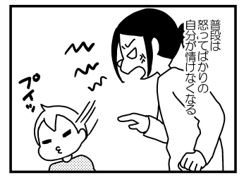 f:id:kanemotonomukuu:20161106213256j:plain