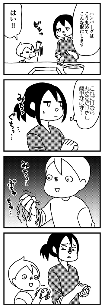 f:id:kanemotonomukuu:20161106213259j:plain