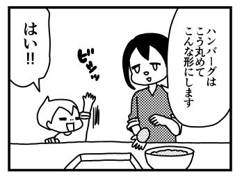 f:id:kanemotonomukuu:20161106213300j:plain