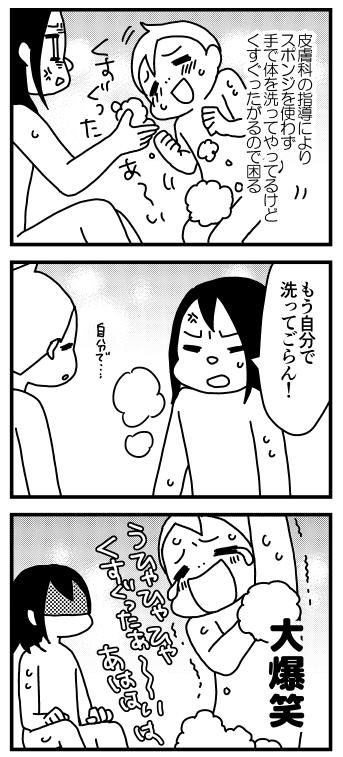f:id:kanemotonomukuu:20161106213301j:plain