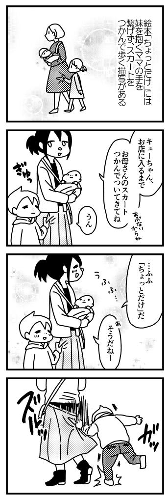 f:id:kanemotonomukuu:20161106213303j:plain