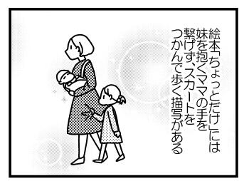 f:id:kanemotonomukuu:20161106213304j:plain