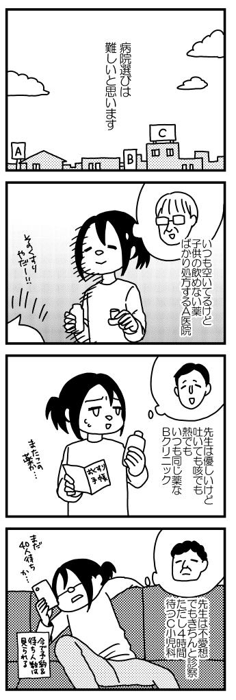 f:id:kanemotonomukuu:20161106213305j:plain