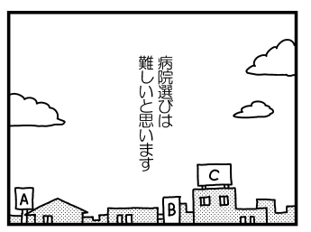 f:id:kanemotonomukuu:20161106213306j:plain