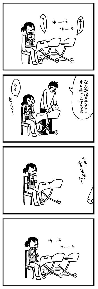 f:id:kanemotonomukuu:20161106213309j:plain