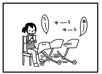 f:id:kanemotonomukuu:20161106213310j:plain