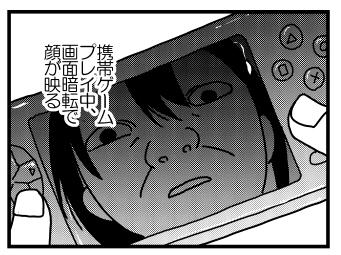 f:id:kanemotonomukuu:20161106213312j:plain