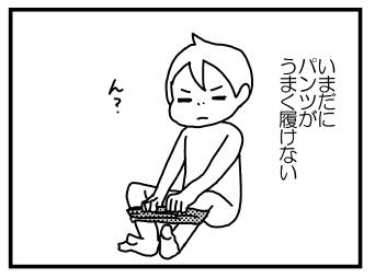 f:id:kanemotonomukuu:20161106213314j:plain