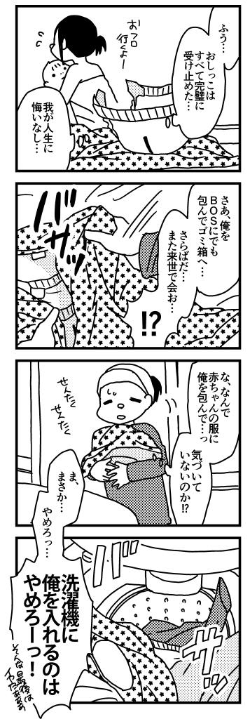 f:id:kanemotonomukuu:20161106213317j:plain