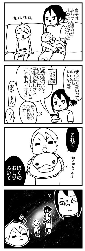 f:id:kanemotonomukuu:20161106213319j:plain