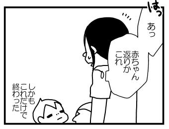 f:id:kanemotonomukuu:20161106213320j:plain