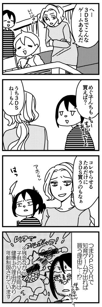 f:id:kanemotonomukuu:20161106213323j:plain