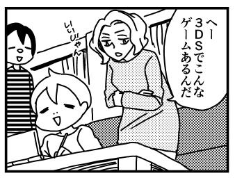 f:id:kanemotonomukuu:20161106213324j:plain