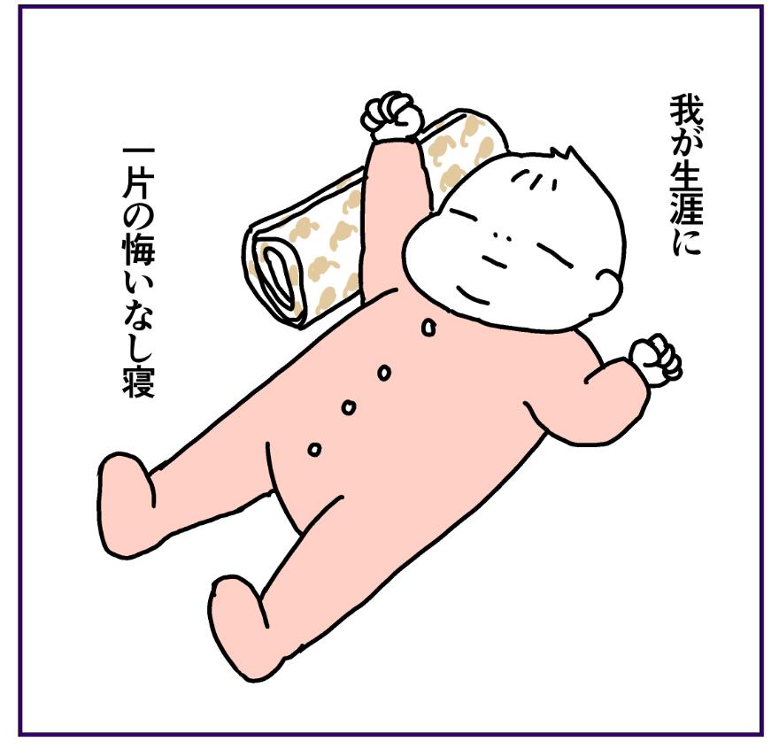 f:id:kanemotonomukuu:20161109065542j:plain