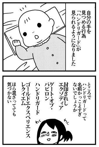 f:id:kanemotonomukuu:20161111082610j:plain