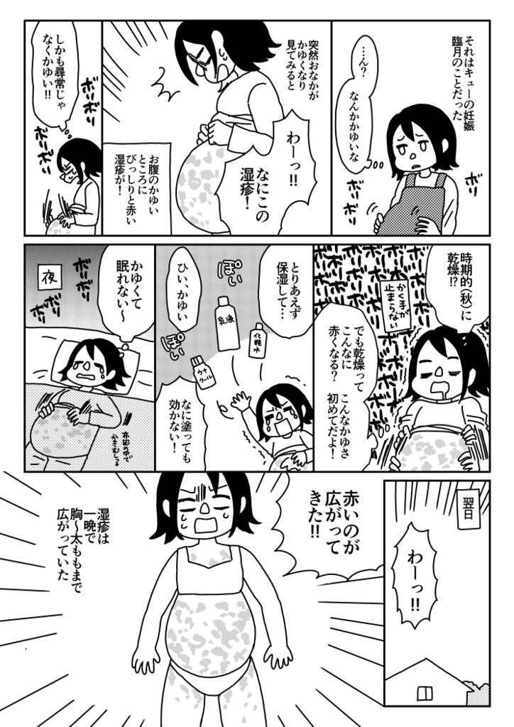 f:id:kanemotonomukuu:20161113140612j:plain