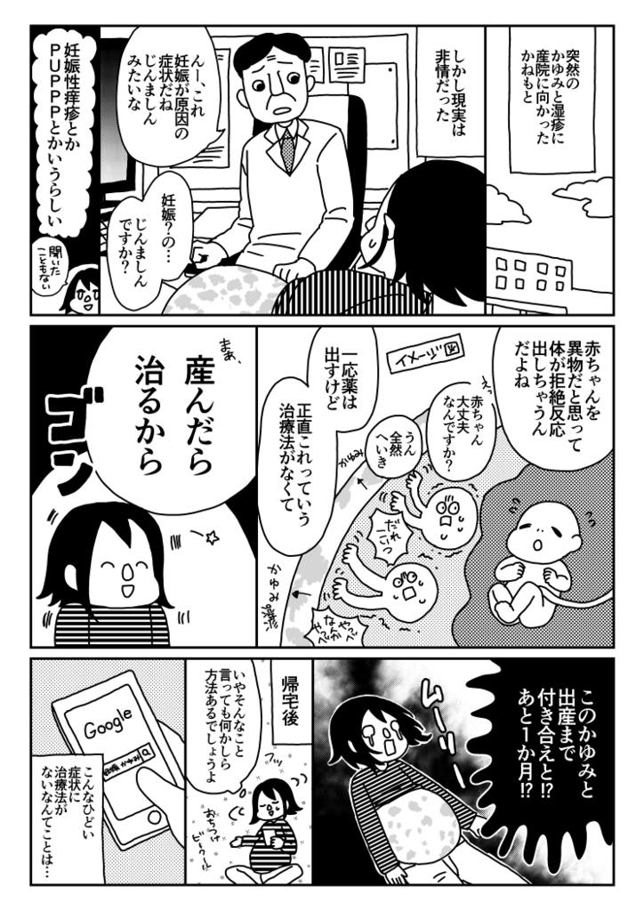 f:id:kanemotonomukuu:20161113140614j:plain