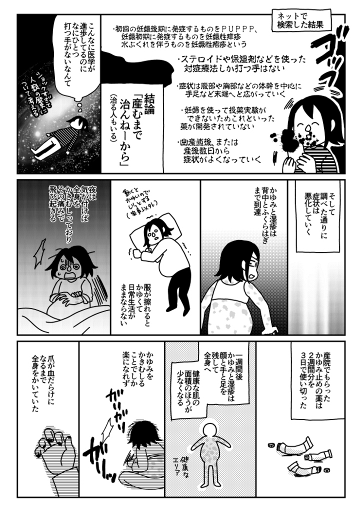 f:id:kanemotonomukuu:20161113140615j:plain