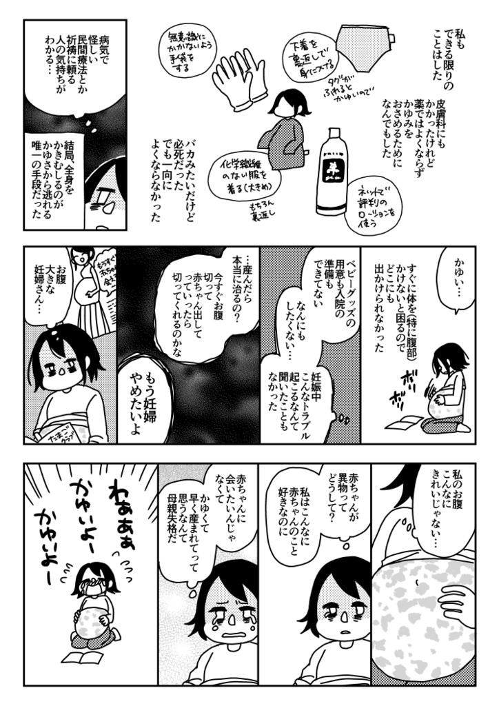 f:id:kanemotonomukuu:20161113140616j:plain