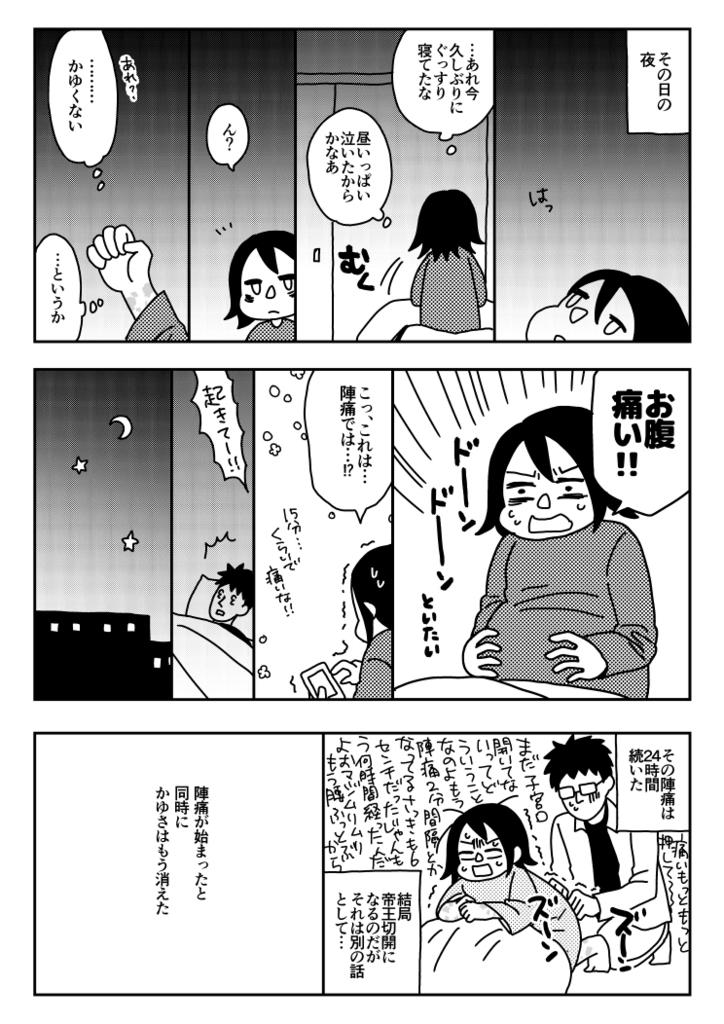 f:id:kanemotonomukuu:20161113140617j:plain