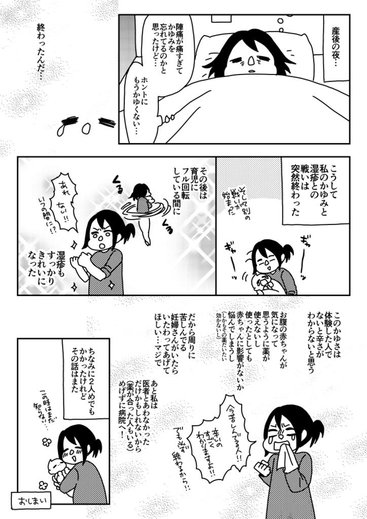 f:id:kanemotonomukuu:20161113140618j:plain