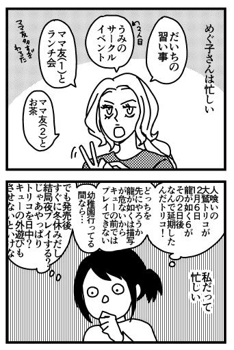 f:id:kanemotonomukuu:20161118140510j:plain