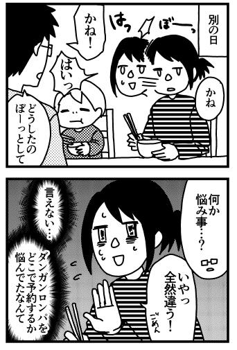 f:id:kanemotonomukuu:20161118140511j:plain