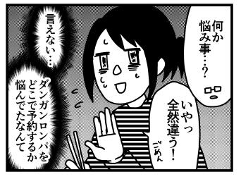 f:id:kanemotonomukuu:20161118140512j:plain