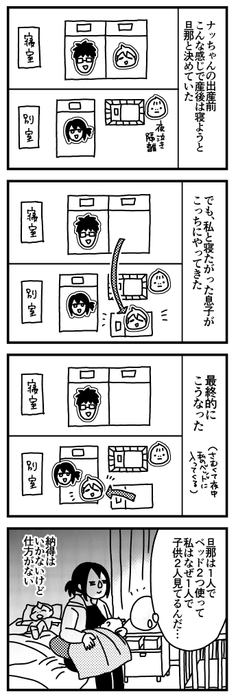 f:id:kanemotonomukuu:20161118140513j:plain